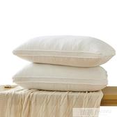 一對裝】紫羅蘭酒店水洗Q彈枕頭枕芯羽絲絨可水洗單人學生枕 韓慕精品 YTL