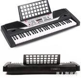 成人教學型電子琴61琴鍵初學者電鋼琴 DR27391【男人與流行】