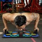 多功能俯臥撐板 支架輔助工具家用鍛煉器材練胸肌訓練腹肌健身神器T