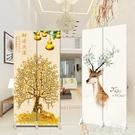 屏風 約布藝推拉 現代摺疊行動屏風隔斷摺屏簡易伸縮客廳家用省空間DF  維多