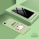 OPPO R9 R9s Plus 手機殼 保護套 全包邊卡通防摔軟殼 磨砂保護殼 清新軟殼 送滿屏螢幕貼 R9s+