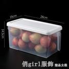 冰箱收納盒食品保鮮盒冷凍保鮮專用分隔盒子廚房水果蔬菜收納神器 開春特惠 YTL