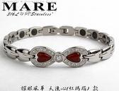 【MARE-316L白鋼】系列:耀眼風華 天使心 紅瑪瑙  款