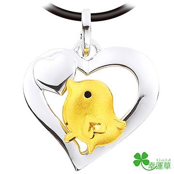 幸運草金飾-心愛雞-金加銀墜子 彌月金飾  彌月禮 生肖金飾 小雞 小雞造型