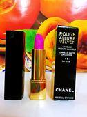 Chanel 香奈兒  超炫耀絲絨唇膏色號#44 (天后:搶眼的霓光粉紅色,讓微笑充滿電力)