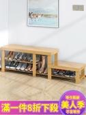 鞋架 簡易多層家用防塵鞋櫃經濟型組裝收納簡約現代宿舍門口鞋架子【美人季】