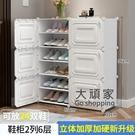 鞋櫃 簡易鞋櫃大容量經濟型家用多層防塵室內好看放門口鞋架子收納神器T