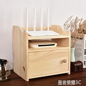 路由器架 實木無線路由器架子壁掛收納盒wifi光貓遮擋箱機頂盒墻上置物架YTL 免運