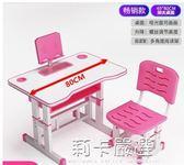 兒童學習桌書桌可升降小孩桌子多功能寫字桌椅組合套裝小學生家用QM 莉卡嚴選