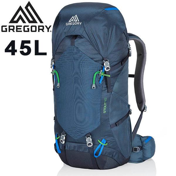 Gregory 77838-1598 海軍藍 Stout 45L專業透氣登山背包 重裝背包/遠征健行包/雙肩後背包 東山戶外