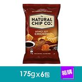 澳洲Natural 波浪厚片洋芋片-蜂蜜雞汁口(175gx6包)-箱購