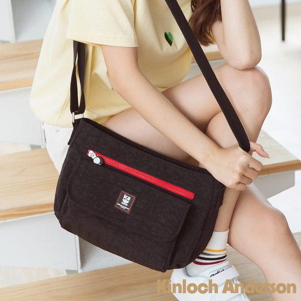 金安德森 極簡耀色 基本橫式斜側輕旅包-低調黑紅