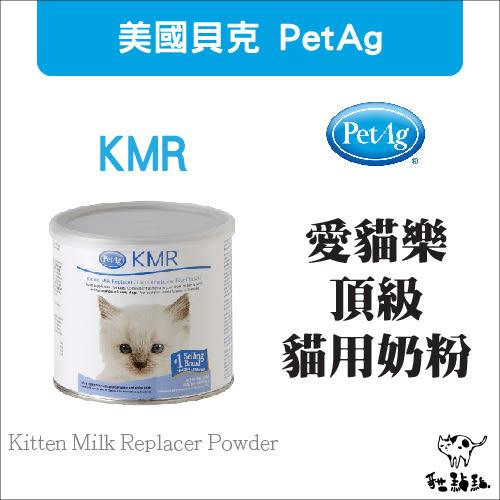 :貓點點寵舖: 美國貝克PetAg〔KMR,愛貓樂頂級貓用奶粉,170g〕599元