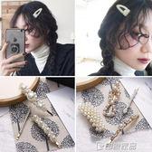 韓國ins仿珍珠發夾套裝抖音同款網紅bb夾女童邊夾發卡夾子頭飾女 印象家品旗艦店