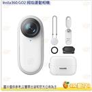 預購 Insta360 GO2 GO 2...