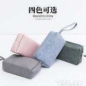 配件收納包筆記本電腦電源包適用于蘋果mac華為聯想充電器滑鼠數據線硬盤 迷你屋