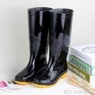 防滑男士雨鞋高筒 耐磨防水雨靴牛筋底飯店廚房勞保女士水鞋膠靴 依凡卡時尚