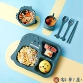 兒童餐具餐盤套裝寶寶卡通可愛幼兒園分格防摔輔食盤【淘夢屋】