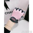 半指手套女器械訓練健身夏防滑耐磨運開車單...