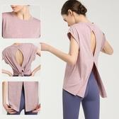 健身衣女后背鏤空網紅速干衣跑步運動夏顯瘦透氣性感美背瑜伽上衣