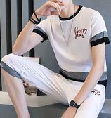 全館83折 2019新款夏季男士短袖t恤兩件套休閒套裝韓版潮流一套潮衣服男裝