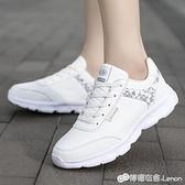 秋季回力女鞋皮面防水運動鞋輕便軟底休閒跑步鞋棉鞋學生小白鞋女