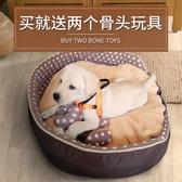 狗窩冬天保暖狗狗寵物狗床泰迪小型中型犬冬季可拆洗狗窩墊狗房子YJT 『獨家』流行館
