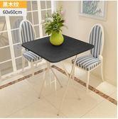 折疊桌子簡約吃飯桌家用桌簡易戶外便攜式擺攤桌可折疊餐桌 法布蕾LX