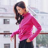 秋季新款韓版運動外套立領拉鏈開衫女跑步瑜伽長袖衛衣上衣健身服 艾尚旗艦店