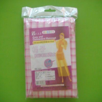 格子紋彩輕便雨衣(粉紅)/加厚加長.立體凸紋.重複穿戴