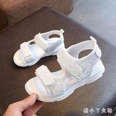 女童涼鞋 夏季新款韓版防滑亮片沙灘鞋學生休閒涼鞋 YM784【潘小丫女鞋】