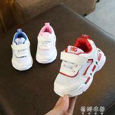運動鞋 男童運動鞋軟底女寶寶學步鞋韓版潮兒童透氣跑步單網鞋1-3歲5 蓓娜衣都