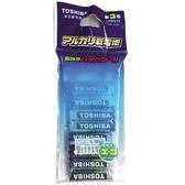 東芝 鹼性電池-3號(10入)【愛買】