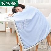 珊瑚絨小毛毯被子加厚蓋腿毯子單人辦公空調午睡毯【極簡生活】