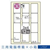 【嚴選品牌】鶴屋 電腦標籤紙 白 L7067 12格 650大張/小箱 影印 雷射 噴墨 三用 標籤 出貨 貼紙