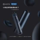 小米有品 HOTO小猴直柄電動螺絲刀-藍色(QWLSD001)