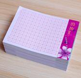 20本裝練字本米字格硬筆書法紙書法用紙 禮物