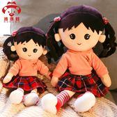 洋娃娃洋娃娃公主玩具女孩小布娃娃芭比嬰兒模擬換裝女生兒童生日禮物『CR水晶鞋坊』YXS