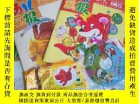 二手書博民逛書店【共6本】幼兒畫報雜誌罕見2018年1-2月合刊Y111603
