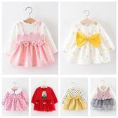 2018嬰兒童裝0-1-2-3歲兒童女寶寶春秋季洋裝女童公主裙子