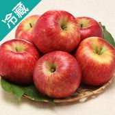 紐西蘭甜心蘋果35粒/箱(260g±5%/粒)【愛買冷藏】