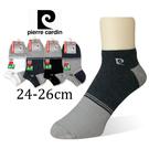 【衣襪酷】Pierre Cardin 皮爾卡登 船形竹炭襪 保證正品《船型襪/短襪/踝襪/學生襪/隱形襪/休閒襪》