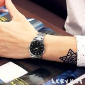 手錶男時尚簡約氣質潮流手表男女士學生情侶女表非機械石英表男表 熱賣單品