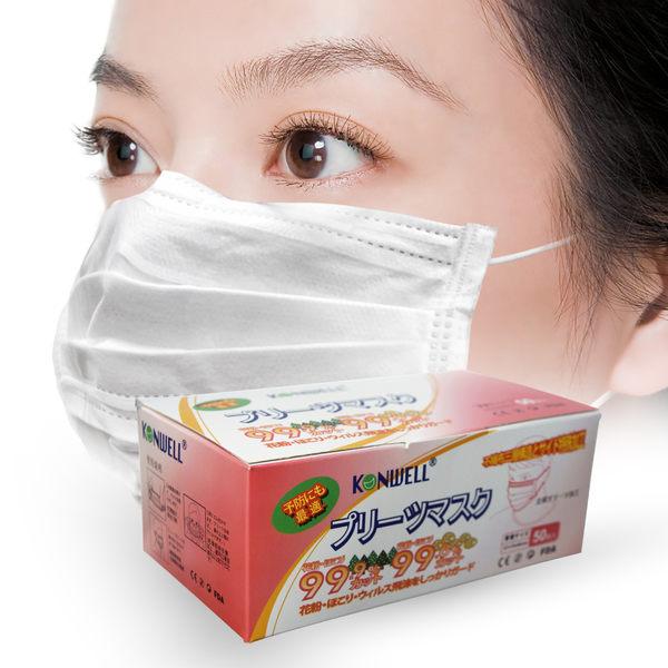 日本雙壓條3D立體三層不織布口罩50入
