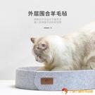 貓抓板窩磨爪碗型瓦楞紙貓抓盆羊毛氈玩具【小獅子】