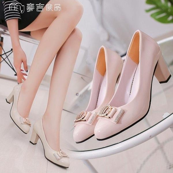 高跟鞋21春秋新款低幫鞋女鞋高跟瓢鞋粗跟水鉆蝴蝶結工作皮鞋單鞋大碼3日 快速出貨