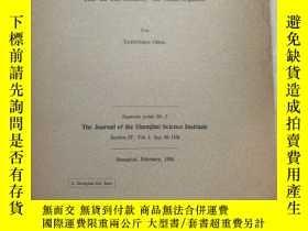 二手書博民逛書店STUDIES罕見FORM THE DEPARTMENT OF BIOLOY THE SHANGHAI SCIEN