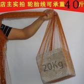 魚網漁網捕魚網捕魚傳統手撒網老式易拋網自動手拋網撒網神器鉛墜 小明同學