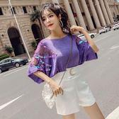 套裝女夏2018新款韓版亮片鏤空圓領冰絲針織上衣 高腰闊腿短褲女