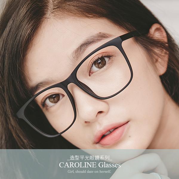 《Caroline》年度最新款造型時尚品味、氣質、時尚平光眼鏡 71993